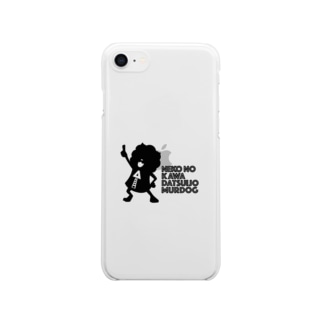 ND MURDOG(黒) Clear smartphone cases