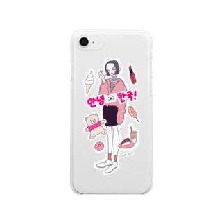 アンニョン韓国! Clear smartphone cases