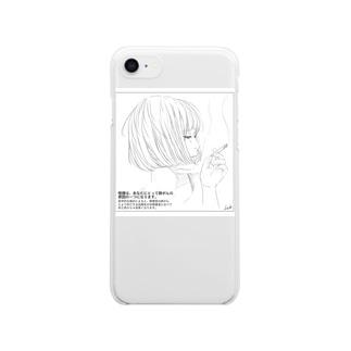 喫煙者 Clear smartphone cases
