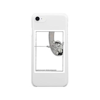 ピョン太救出大作戦 (少年) Clear smartphone cases