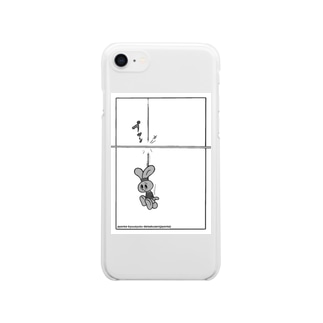 ピョン太救出大作戦(ピョン太) Clear smartphone cases