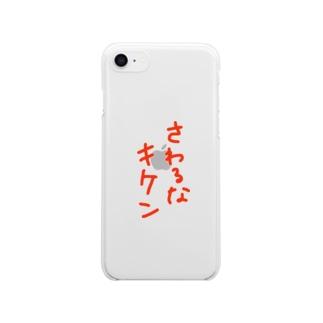さわるなキケン Clear smartphone cases