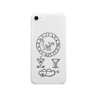 THE SEAL OF LUCIFER Clear smartphone cases