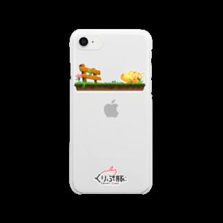 くりぷ豚 (くりぷとん) 公式のくりぷ豚 Clear smartphone cases