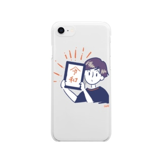 新元号「令和」 Clear smartphone cases