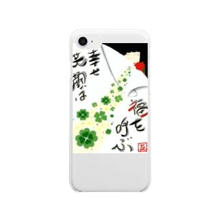 座敷わらし Clear smartphone cases