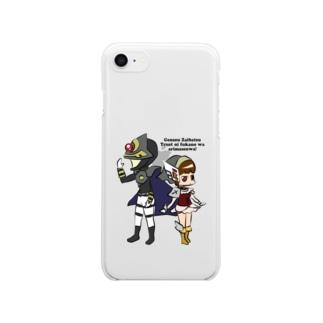 Zaibatsu Style Clear smartphone cases