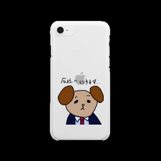 ART LABOの新米犬社員 佐藤くん Clear smartphone cases