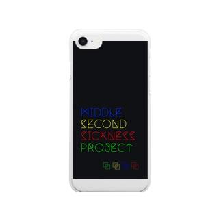 えめっぴ! Clear smartphone cases