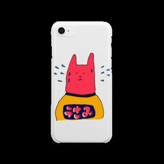 nina.の汗かくうさみ Clear smartphone cases