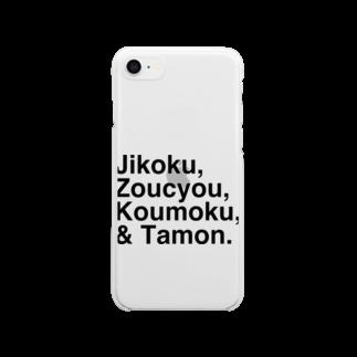 竹下キノの店の仏像「四天王」 Clear smartphone cases