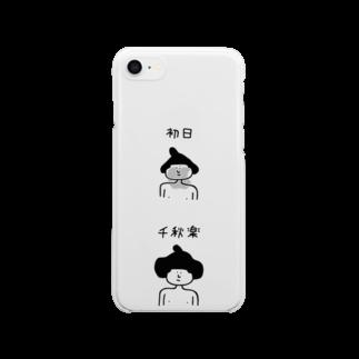 PokuStarの大相撲 初日から千秋楽 Clear smartphone cases