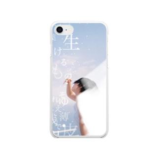 言葉生けるもの、それゆえ浅薄で皮相iPhoneケース Clear smartphone cases