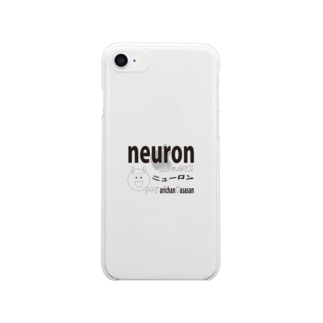 neuron公式 Clear smartphone cases