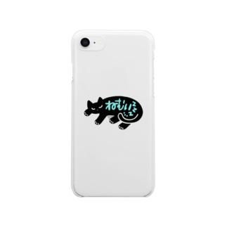 ねむい ねこ zzz... (黒猫) Clear smartphone cases