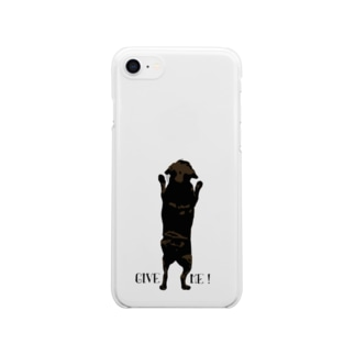 Give me an apple!❸ Clear smartphone cases