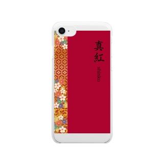 【真紅】 Clear smartphone cases