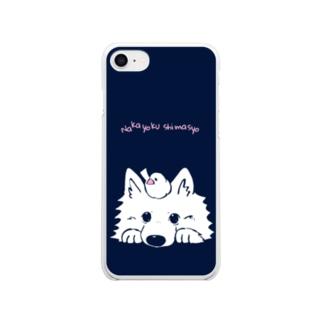 わんことことり〜なかよくしましょ〜スマホケース Clear smartphone cases
