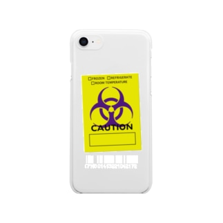 (710)01413221042172 Clear smartphone cases