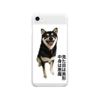 黒柴犬美魔女はなちゃんグッズ Clear smartphone cases