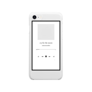 music player(white) Clear smartphone cases