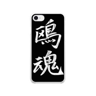 鴎魂Black Clear smartphone cases