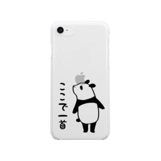 ここで一首/パンダ クリアスマートフォンケース