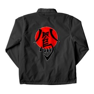 サッカー日本代表応援図案「八咫烏(ヤタガラス)日輪バージョン」 コーチジャケット