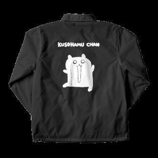 NORICOPOのクソハムを背負ってくれ(片面印刷) Coach Jacket