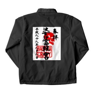 <BASARACRACY>婆娑羅宮御朱印柄(平成ver.) Coach Jacket