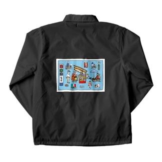 ぶらり岡崎1 Coach Jacket