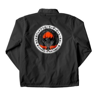 KBRDT Uniform  replica logo katakana Coach Jacket