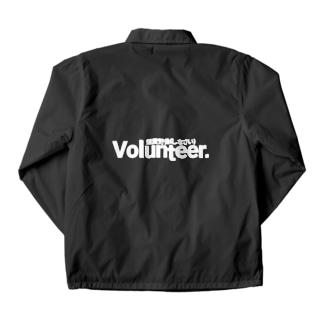 Volunteer 無賃労働(しなさい) 白 Coach Jacket