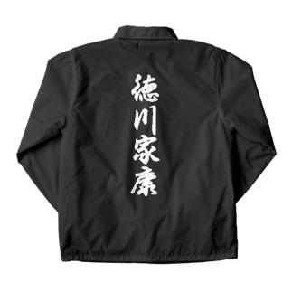 戦国武将シリーズ 02:徳川家康 typeA Coach Jacket