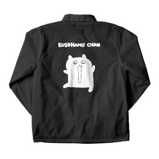 クソハムを背負ってくれ(片面印刷) Coach Jacket
