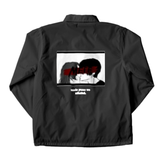 mada yume no naka Coach Jacket