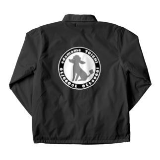 トイプードルのエダマメトイチサークル Coach Jacket