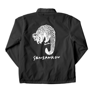 SENZANKOU Coach Jacket