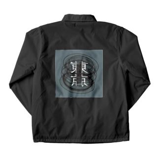 #東京空洞 Coach Jacket