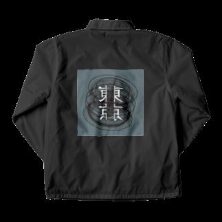 einsの#東京空洞 Coach Jacket