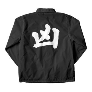 kyo Coach Jacket