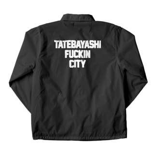 TFC  Coach Jacket