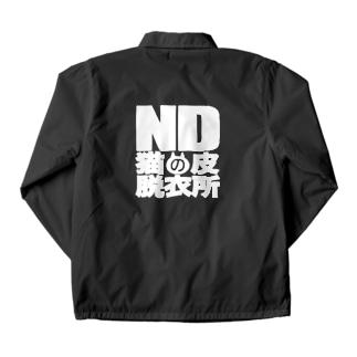 ND猫の皮脱衣所(白印TypeA) Coach Jacket