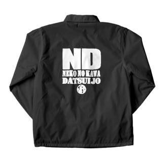 ND猫の皮脱衣所(白印TypeB) Coach Jacket