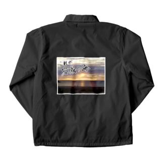 これが岩城の海 Coach Jacket