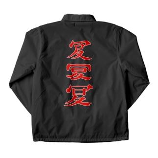 創作漢字「ワロタ」 Coach Jacket