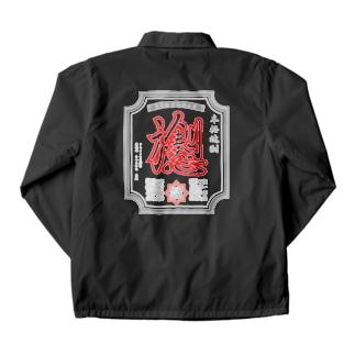 黒髭酒造 Coach Jacket