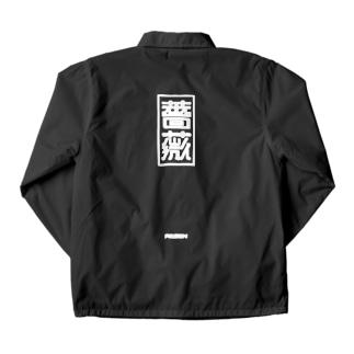ROSEN - 01 Coach Jacket