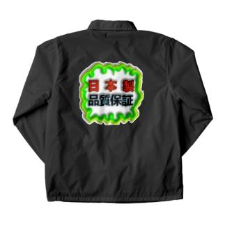 日本製 Coach Jacket