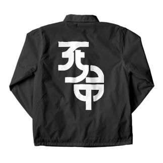 天命ロゴ Coach Jacket